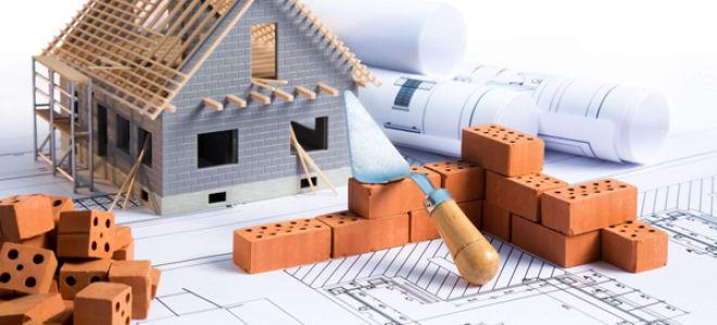 Как получить материнский капитал на строительство дома