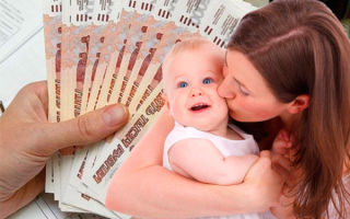 Пособие безработной маме при рождении ребенка