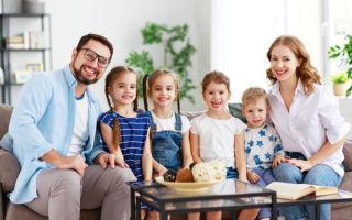 Пособия на детей в многодетных семьях