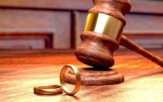 Можно ли оформить расторжение брака без раздела имущества