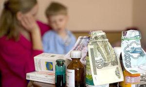 Как получить бесплатные лекарства многодетным семьям