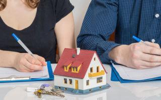 Как подать на разделение имущества без развода