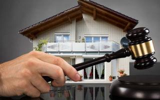 Способы арестовать имущество при разводе