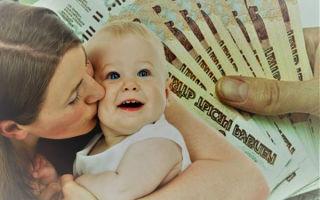Детское пособие с 1,5 до 3 лет