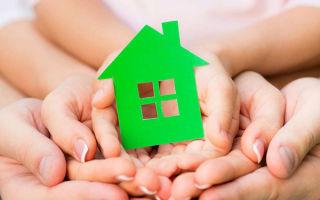 Платят ли многодетные семьи налог на имущество