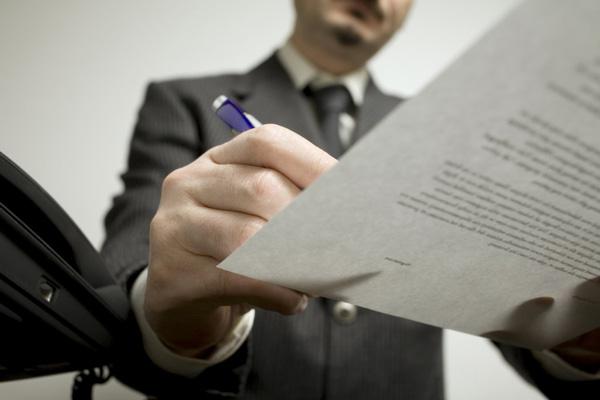 Как оформить отказ от совместно нажитого в браке имущества