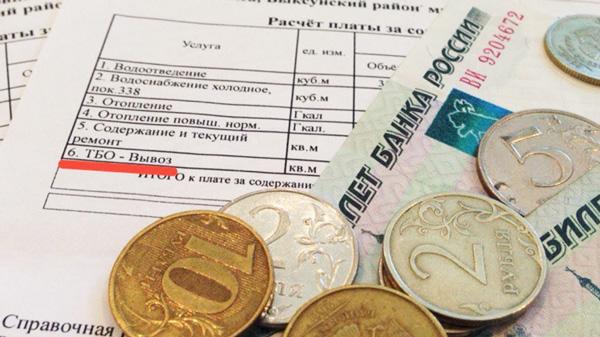 Льгота многодетным по оплате коммунальных услуг: скидки, возвраты, субсидии, требования на получение