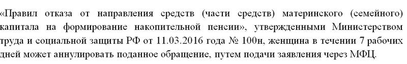 закон-п.-23
