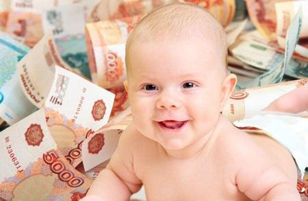 выплаты на третьего ребенка