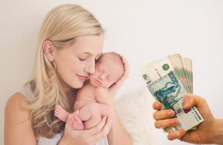 выплаты матерям