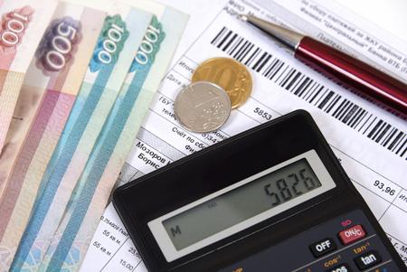 оформление субсидии на ЖКХ