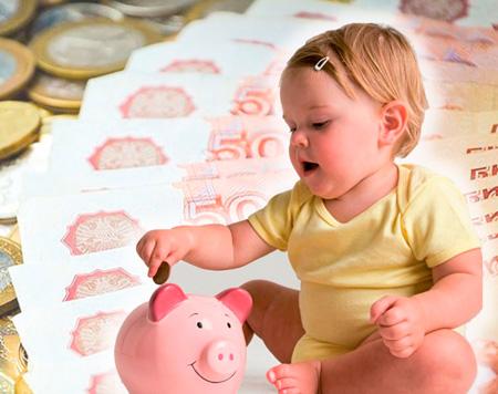 выплаты на ребенка